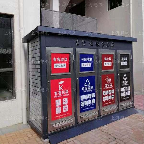 小区垃圾房设计定制